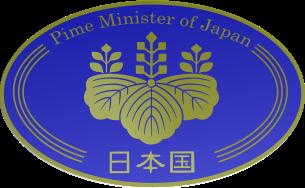 http://www.karakusamon.com/2008/305px-Emblem_of_the_Prime_Minister_of_Japan_svg.png