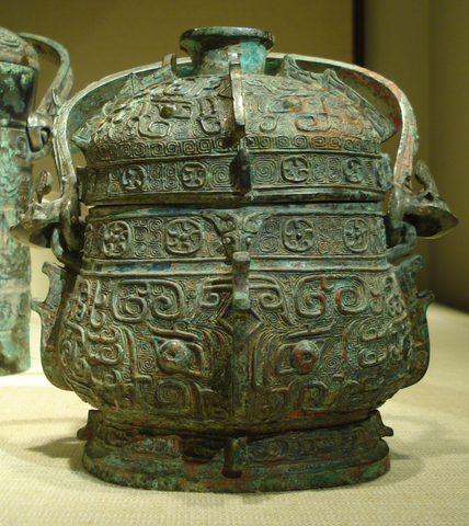 Ritual wine vessel - The Met